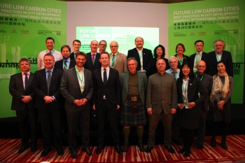 OSE Involved in Organising the International Low Carbon Cities Forum held in Pudong, Shanghai (28-29 January 2015)