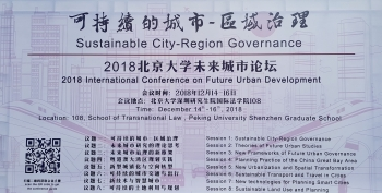Director Dr Samuel Chen attended the 2018 International Conference on Future Urban Development at the Peking University Shenzhen Graduate School