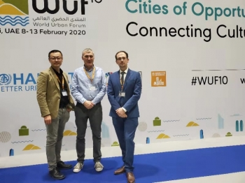 Dr Samuel Chen participated in organising a session on Future Cities during the 10th World Urban Forum held in Abu Dhabi